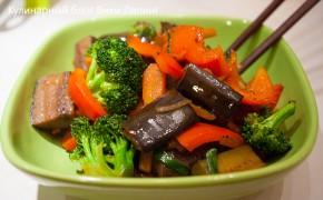 Вегетарианский стир-фрай
